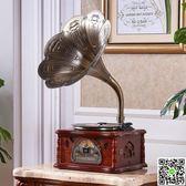 留聲機名伶106復古大喇叭留聲機MP3收音機藍芽全國電黑膠唱片機 igo摩可美家