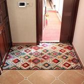 地墊門墊進門美式臥室客廳墊子入戶地毯家用腳墊門廳門口地墊YXS  潮流前線