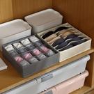 內衣內褲收納盒 整理箱布藝家用分隔放襪子文胸的內衣盒三件套