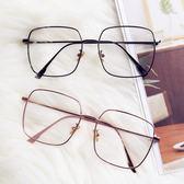 年終大促近視眼鏡框女網紅款防輻射抗藍光大臉復古方框斯文敗類眼鏡金絲男 熊貓本