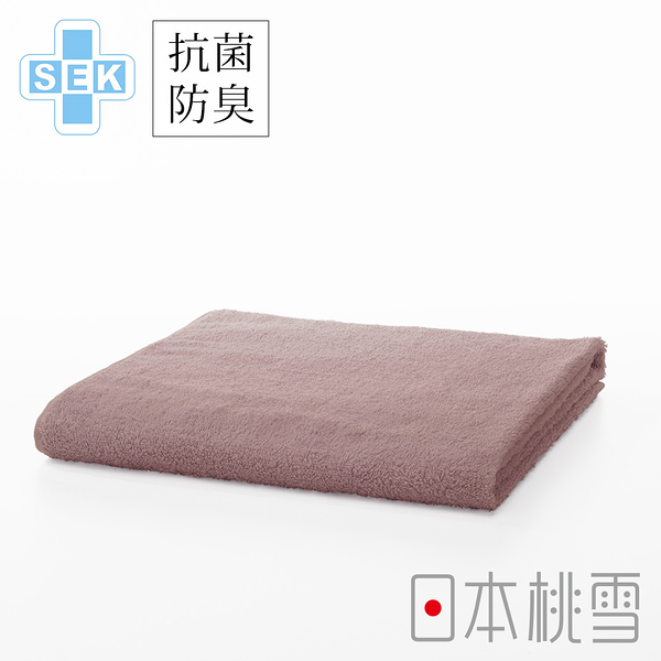 日本桃雪SEK抗菌防臭運動大毛巾(灰玫瑰色) 鈴木太太
