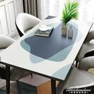 無味皮革桌布現代簡約防水防油防燙免洗家用電視櫃茶幾墊子餐桌布 黛尼時尚精品