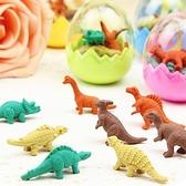 【BlueCat】迷你恐龍蛋小小恐龍橡皮擦