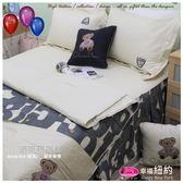 高級四件式【兩用被套+薄床包】(6*6.2尺) /雙人加大/精梳棉/『幸福紐約』米