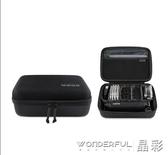 相機包收納包hero6/5/4攝像機gopro相機收納盒gopro6包聖誕交換禮物