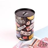 密封零錢罐 創意投幣儲蓄罐鐵只進不出存錢罐存錢筒【匯美優品】