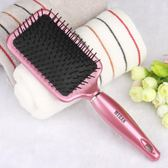 氣墊氣囊梳子造型卷髮直髮梳頭皮按摩防脫髮大板梳經絡梳防靜電梳 薔薇時尚