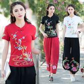 秋冬民族風女裝小立領上衣繡花修身百搭中式刺繡文藝復古短袖T恤