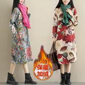 棉麻洋裝女秋裝新款文藝復古寬鬆大碼加絨加厚民族風亞麻長裙子