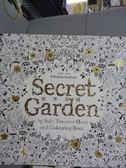 【書寶二手書T7/藝術_QHN】秘密花園_喬漢娜‧貝斯福