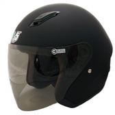【東門城】GP5 A209 素色安全帽 (加大頭圍)