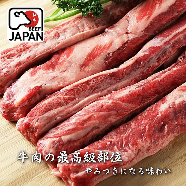【超值免運】日本A5純種黑毛和牛肋條2包組(250公克/1包)