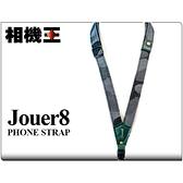 Jouer8 1.8 手機背帶 雲朵丹寧