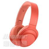【曜德★送收納袋】SONY WH-H900N 暮光紅 降噪 觸控 無線藍芽 耳罩式耳機