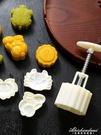 中秋月餅模具冰皮綠豆糕點心烘焙卡通手壓式不黏50 75 100克家用 黛尼時尚精品