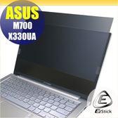 【Ezstick】ASUS M700-X330UA 筆記型電腦防窺保護片 ( 防窺片 )