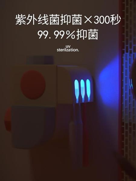 【直播專屬】智慧紫外線殺菌電動牙刷 掛壁式免打孔牙膏置物架座