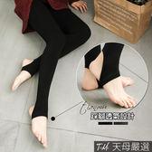 【天母嚴選】厚磅保暖內絨毛彈性美腿踩腳褲襪(共二色)
