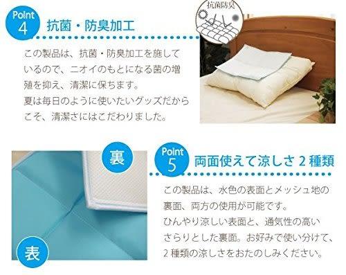 清涼多功能墊/日本節能/冰涼墊【TakaRa】★日本原裝進口