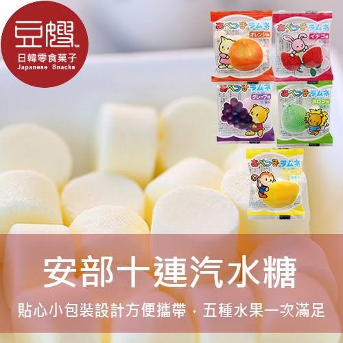 【豆嫂】日本零食 安部 水果10連汽水糖
