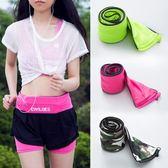 運動腰包女男多功能迷你貼身小正韓時尚戶外隱形健身手機跑步裝備   LannaS