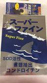 鯊翅精 膠囊食品 300粒~附贈1瓶天然草本膠囊(60粒)
