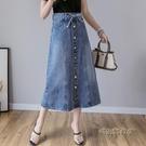 牛仔裙長款遮小腿半身裙中長款適合胯大腿粗的裙子夏季高腰a字裙「時尚彩紅屋」
