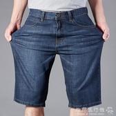中年牛仔短褲男高腰寬鬆五分褲七分夏天大碼中老年人爸爸裝40歲50 歐韓流行館