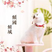 日本和風可愛貓項圈貓鈴鐺貓咪項圈寵物貓項錬頸圈貓繩子貓咪用品 春生雜貨