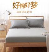 純棉床單床罩床套1.8床席夢思保護套