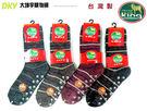 HW-8004 台灣製 中統止滑羊毛襪 ...