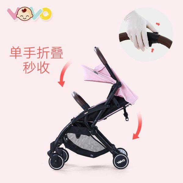 嬰兒推車輕便折疊便攜式可坐躺嬰兒車寶寶