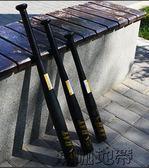 黑五好物節 防身棒球棒車載加厚合金鋼棒球棍家庭防衛武器打架棒球桿【潮咖地帶】
