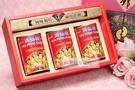 一定要幸福哦~海仙貝罐頭禮盒~-男方訂婚12禮、結婚用品、六禮、十二禮