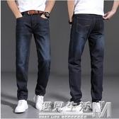 純棉工作牛仔褲男夏季青年直筒寬鬆彈力耐磨電焊汽修勞保工人大碼 雙十二全館免運