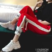 200斤運動褲女薄款夏裝加肥加大碼胖mm束腳嘻哈褲破洞燈籠哈倫褲-Ifashion