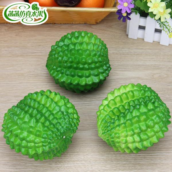 高仿真青榴蓮塑料假水果蔬菜模型攝影視櫥櫃擺設早教表演玩具道具(塑料青榴槤)─預購CH3207