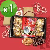 樂活e 棧春節伴手禮蔓越莓巧克力豆塔 共1 盒