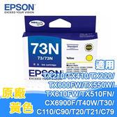 EPSON 73n T10540 原廠墨水匣 黃色 (T20/T30/T40W/TX100/TX200/TX300F/TX600FW)