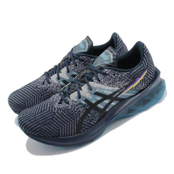 Asics 慢跑鞋 Novablast Pixel Noise 深藍 男鞋 運動鞋 全新材質 【ACS】 1011B149400
