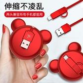 蘋果數據線安卓二合一拖短快充手機充電器兩用伸縮閃充多用功能便攜通用 NMS快意購物網