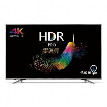 回函贈【BenQ】4K UHD HDR顯示器+視訊盒 55SW700