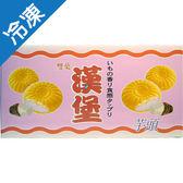 雙葉漢堡冰淇淋-芋頭65g*5入【愛買冷凍】