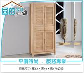 《固的家具GOOD》510-882-AG 原切橡木6尺正百葉鞋櫃【雙北市含搬運組裝】