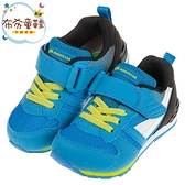 《布布童鞋》Moonstar日本新藍色流線兒童運動機能鞋(15~21公分) [ I9A1G5B ]