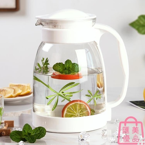 冷水壺大容量玻璃耐高溫涼白開水杯茶壺果汁壺防爆涼水壺【匯美優品】
