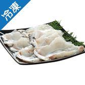 【肉質細緻】Q彈鮮甜海鱺涮鍋魚片200G/包【愛買冷凍】