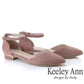 2019春夏_Keeley Ann慵懶盛夏 經典V型素面低跟包鞋(粉紅色)