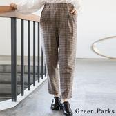 ❖ Hot item ❖ 高雅格紋造型錐形褲 - Green Parks