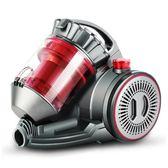 吸塵器家用手持式超靜音強力除螨地毯大功率小型迷你C910 LX220v 全館免運